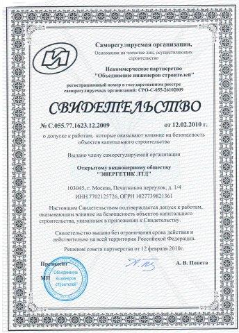 стоимость Гост ИСО 9001 2017 в Лыткарино